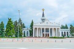Der alte Flughafen von Kharkov Stockfotos