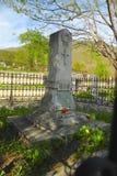Der alte Kirchhof Historisches Teil von Pyatigorsk Lizenzfreies Stockfoto