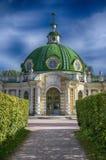 Der alte Palast Stockfotografie