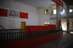 Der alte Standort des Zentralregierungsauditoriums der chinesischen sowjetischen Republik Stockfotos