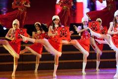 Der Anruf des Lohn-neuen Jahres: die Tanzmusik Lizenzfreie Stockfotografie
