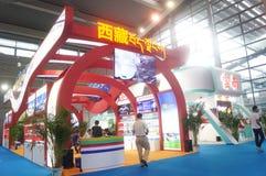 Der 9. APEC SME-Technologie Austausch und die Ausstellung Stockfotografie