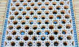 Der arabische Schirm auf Fenster Stockbild