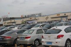 Der AutoParkplatz in SHEKOU-Yard SHENZHEN Lizenzfreie Stockbilder