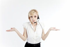Der Bediener weiß nicht Lizenzfreies Stockbild