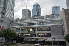 Der berühmte Apfelspeicher in Hong Kong Stockbild