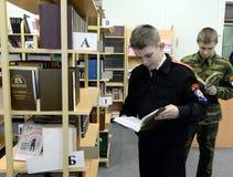 In der Bibliothek des Kadettkorps der Polizei Stockbilder
