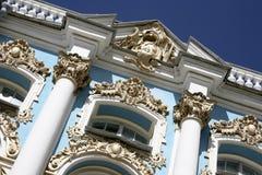 Der Catherine-Palast Lizenzfreies Stockfoto
