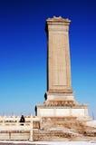 Der Cenotaph des Porzellans Stockfotos