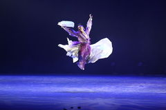 Der 10. China-Kunstfestival-Tanzwettbewerb, koreanisch Lizenzfreie Stockbilder