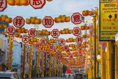 Der Chinatown-Stadtbezirk, der gekleidet wird und bereiten für die Feier der Partei des Chinesischen Neujahrsfests vor, die schön Lizenzfreies Stockfoto