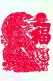 Der chinesische Tierkreis Stockbild