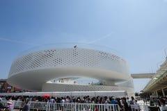 Der dänische Pavillon: Shanghai-Weltausstellungsstaatsangehörigpavillons 2010 Stockbilder