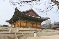 Der Deoksugungs-Palast in Seoul, Südkorea Lizenzfreies Stockfoto