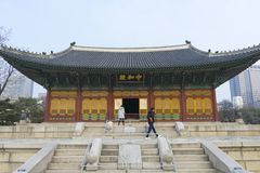 Der Deoksugungs-Palast in Seoul, Südkorea Lizenzfreie Stockbilder