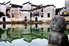 Der Dorfvertreter von Hui Style Architecture in China lizenzfreies stockfoto