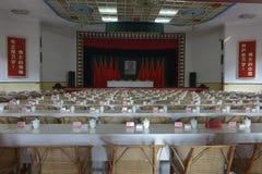 Der ehemalige Standort von Lushan-Konferenz Stockbild