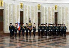 Der Ehrenschutz von Innenministeriumtruppen von Russland Spezielle Militärbildungen sind entworfen, um die innere Sicherheit O si Lizenzfreie Stockfotos