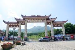Der Eingang der szenischen Stelle Stockbild