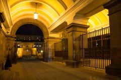 Der Eingang des bulgarischen Vorsitzhofes Stockfotos