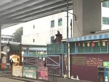 Der Eingang des Yaumatei-Jademarktes lizenzfreie stockfotografie