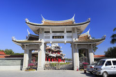 Der Eingang von jiageng Park Stockfotos