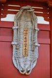 Der Eingang zu Asakusa-Tempel und der alte Sensoji-Schrein, ein berühmter Platz für Besucher Lizenzfreie Stockfotografie