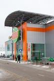 Der Eingang zu Globus-Supermarkt in Moskau-Region Stockfoto