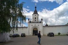 Der Eingang zum männlichen Kloster Christian Holy Assumptions herein Stockfotos