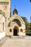 Der Eingang zur Kirche Lizenzfreie Stockfotos