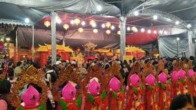 Der erste Tag des ersten Monats ist 'Tian Gong Sheng ' lizenzfreies stockbild