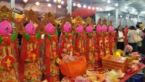 Der erste Tag des ersten Monats ist 'Tian Gong Sheng ' stockfotos