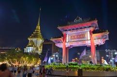 Der Feierbogen und -tempel Stockfotos