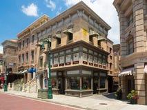 Der Freizeitpark Universal Studioss Florida Stockfotos