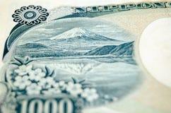 Der Fujisan-Banknote Stockfotografie