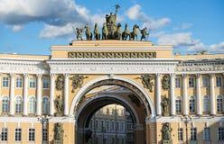 Der Generalstabbogen, St Petersburg, Russland Lizenzfreies Stockfoto