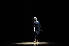 Der Geschmack von Einsamkeit-should've sald, liebe ich Sie-modernen Tanz Lizenzfreie Stockbilder