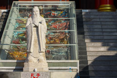 Der Gott von Reichtumsreichen und von chinesischer Art des Wohlstandes Stockfoto