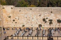 Der größte Schrein des Judentums Lizenzfreie Stockfotos