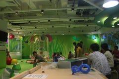 Der grünen Vergnügungspark der Kinder in shenzhenï ¼ Œchinaï-¼ ŒAsia Stockfoto