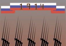 Der große Krieg Lizenzfreie Stockfotos