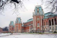 Der große Palast. Lizenzfreie Stockfotos