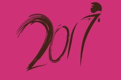Der Grußkarte des neuen Jahres flaches Design 2017 als Hühnerform und -form Stockfotos
