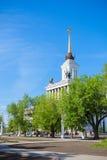 Der Hauptausstellungspavillon von VDNKh Lizenzfreie Stockbilder