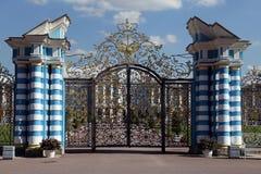 Der Haupteingang zu Catherine Park Stockbild