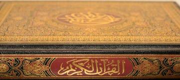 Der heilige Quran lizenzfreies stockfoto