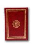 Der heilige Quran stockfoto