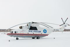 Der Hubschrauber stockfoto
