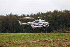 Der Hubschrauber der Präsident von Russland Lizenzfreie Stockfotografie