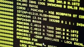 Der Informationsfluss auf einen Bildschirm stock video
